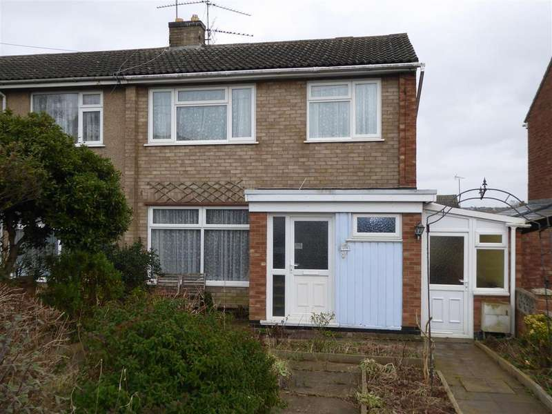 3 Bedrooms End Of Terrace House for sale in Windmill Avenue, Kettering