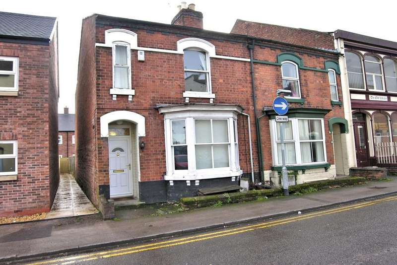 2 Bedrooms End Of Terrace House for sale in ROWLEY STREET, STAFFORD ST16