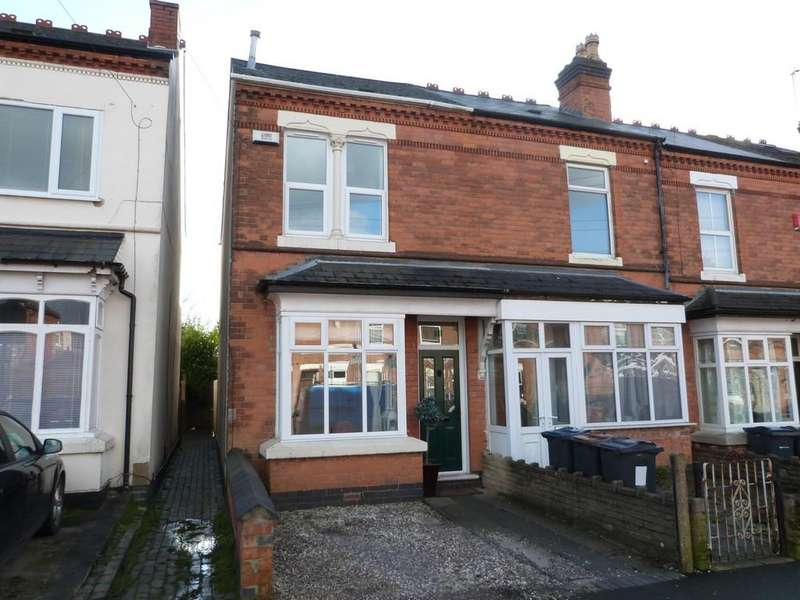 3 Bedrooms End Of Terrace House for sale in Sheffield Road, Boldmere