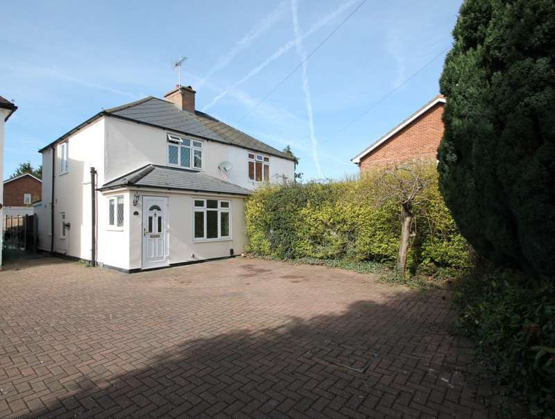 3 Bedrooms Semi Detached House for sale in Long Lane, Stanwell, TW19
