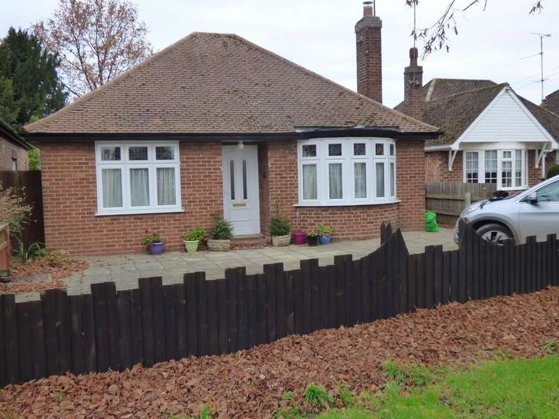 2 Bedrooms Detached Bungalow for sale in West Elloe Avenue, Spalding