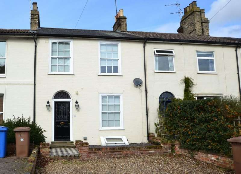 4 Bedrooms Terraced House for sale in Woodbridge Road, Ipswich, Suffolk