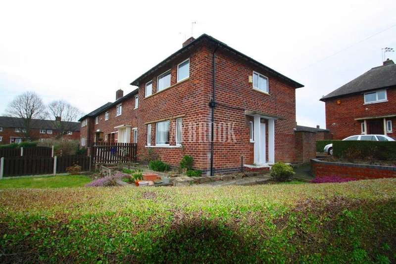 2 Bedrooms End Of Terrace House for sale in Halsall Drive, Darnall, S9