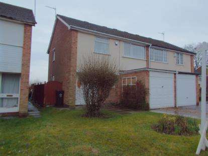 3 Bedrooms Semi Detached House for sale in Whitley Close, Leicester, Leicestershire