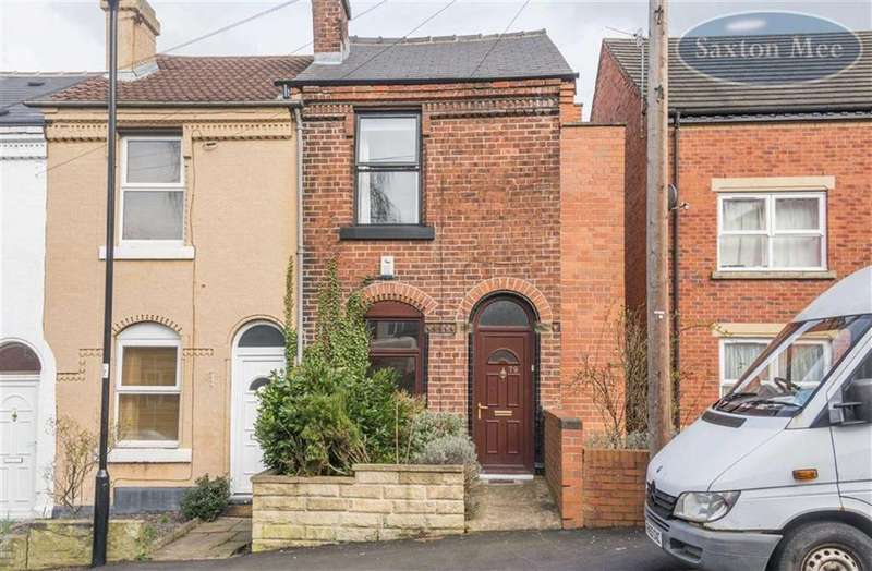 2 Bedrooms End Of Terrace House for sale in Alexandra Road, Heeley, Sheffield, S2