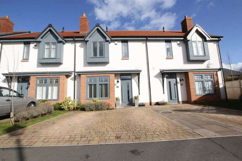3 Bedrooms Terraced House for sale in George Drive, Parkgate