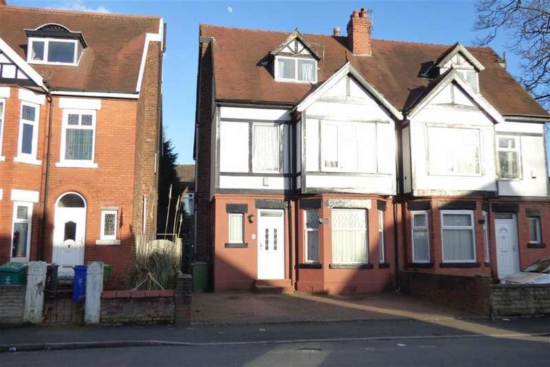 5 Bedrooms Semi Detached House for sale in Burnage Lane, Burnage, Manchetser, M19