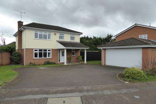 4 Bedrooms Detached House for sale in Rosemoor Drive, East Hunsbury, Northampton, NN4