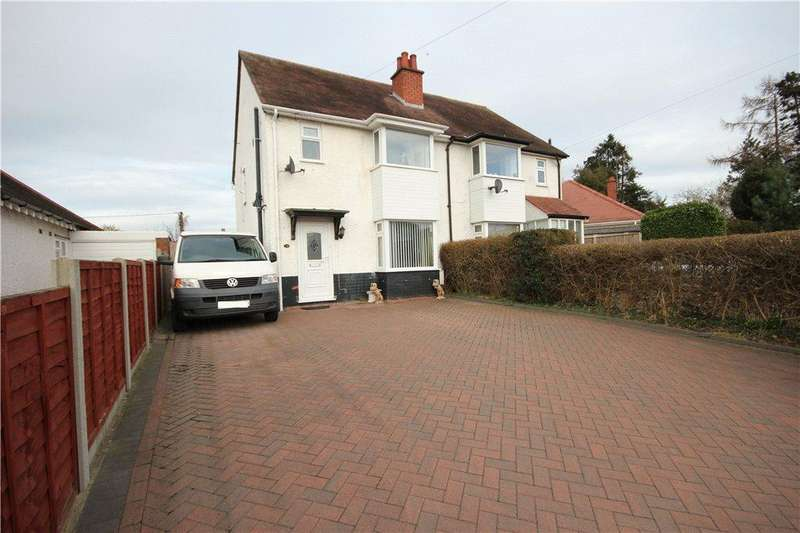 3 Bedrooms Semi Detached House for sale in Holme Lacy Road, Hereford, HR2