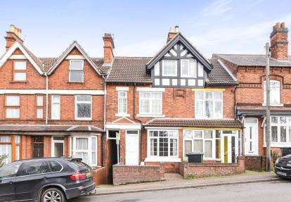 3 Bedrooms Terraced House for sale in Other Road, Redditch, Worcestershire, Redditch