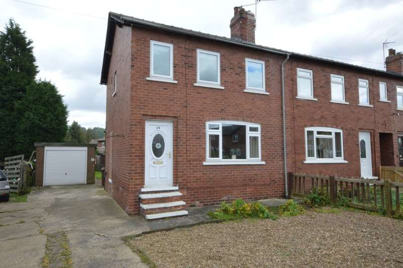 2 Bedrooms End Of Terrace House for sale in Brooklands View, Walton, Wakefield