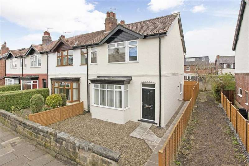 3 Bedrooms End Of Terrace House for sale in Torrs Road, Harrogate, North Yorkshire