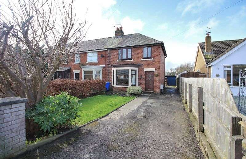 2 Bedrooms House for sale in 10 Rosslyn Avenue, Preesall, Poulton-Le-Fylde, FY6 0HE