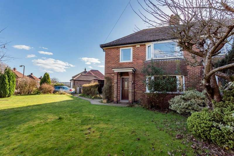 4 Bedrooms Semi Detached House for sale in Elmlands Grove, Stockton Lane, York