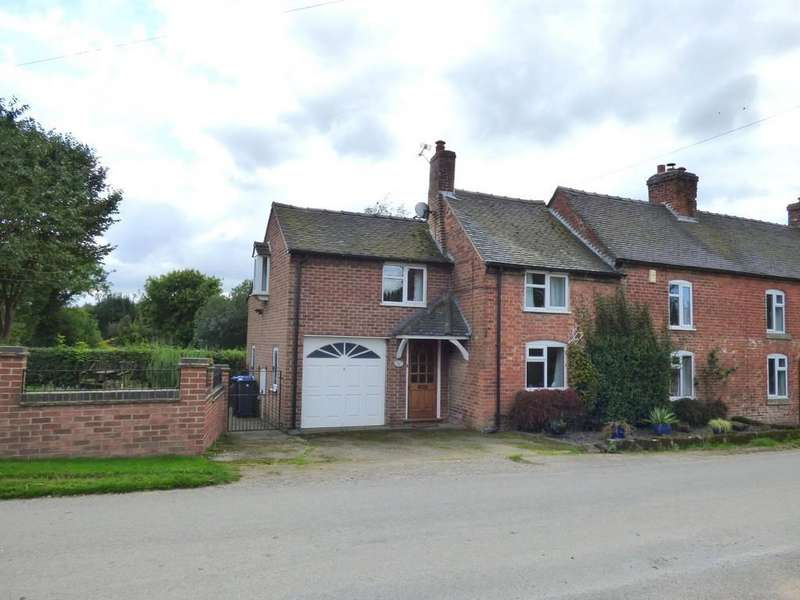 3 Bedrooms Semi Detached House for sale in Yeaveley, Ashbourne, Derbyshire