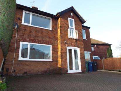 4 Bedrooms Semi Detached House for sale in Dumers Lane, Bury, Greater Manchester, BL9