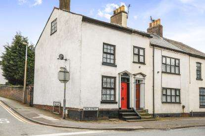 3 Bedrooms End Of Terrace House for sale in High Street, Frodsham, Cheshire, WA6