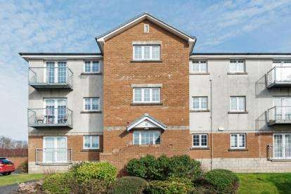 2 Bedrooms Flat for sale in Stewartfield Gardens, Stewartfield