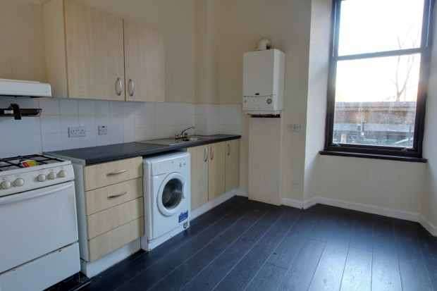 2 Bedrooms Ground Flat for sale in Govan Road, Glasgow, G51 4RE