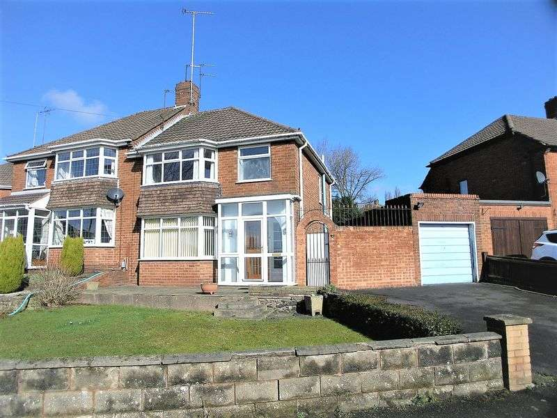 3 Bedrooms Semi Detached House for sale in Dalwood Close, Bramford estate, Coseley