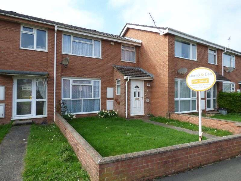 3 Bedrooms Terraced House for sale in Almond Close, Worle, Weston-Super-Mare