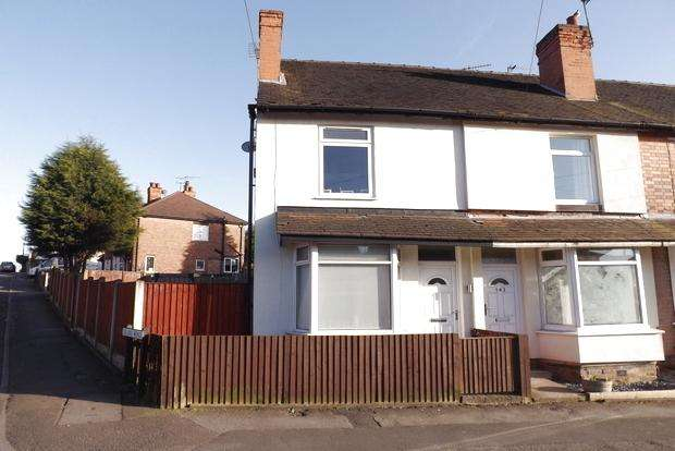 2 Bedrooms End Of Terrace House for sale in Cross Street, Arnold, NOTTINGHAM, NG5