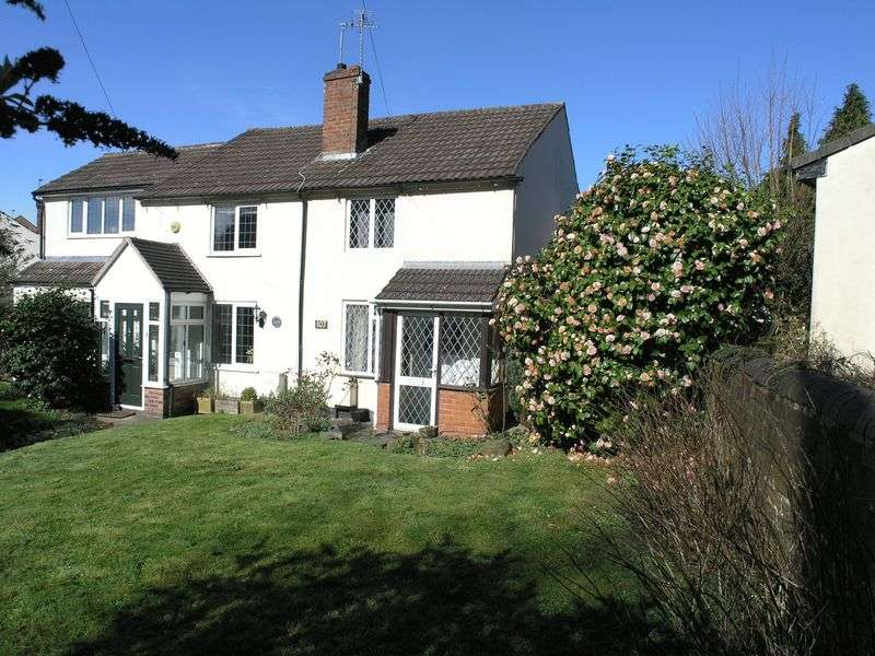 2 Bedrooms Semi Detached House for sale in LYE, Cemetery Road