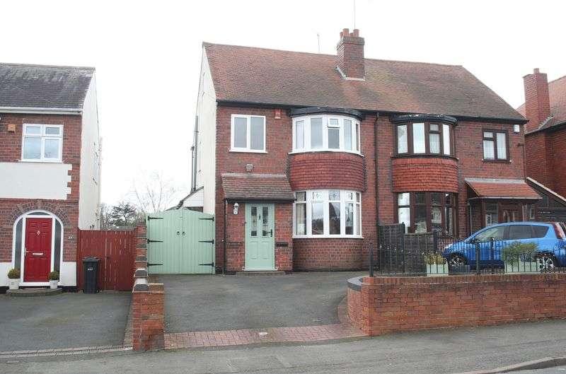 3 Bedrooms Semi Detached House for sale in WORDSLEY, Barnett Lane