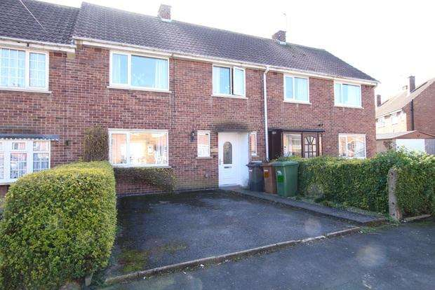 3 Bedrooms Terraced House for sale in Regency Road, Asfordby, Melton Mowbray, LE14
