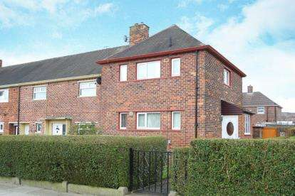 2 Bedrooms End Of Terrace House for sale in Jaunty Lane, Basegreen, Sheffield