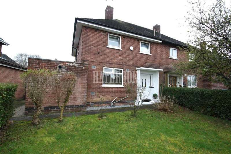 3 Bedrooms Semi Detached House for sale in Bowden Wood Crescent, Sheffield, S9