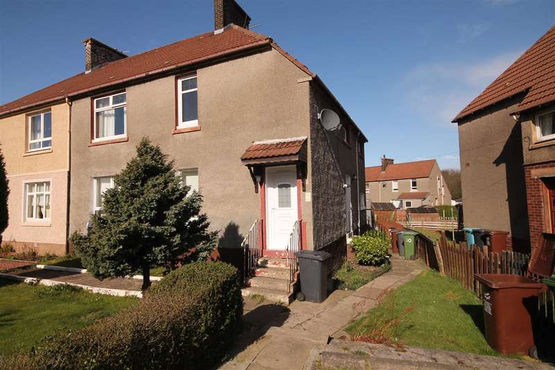 2 Bedrooms Flat for sale in Blairpark Avenue, Coatbridge