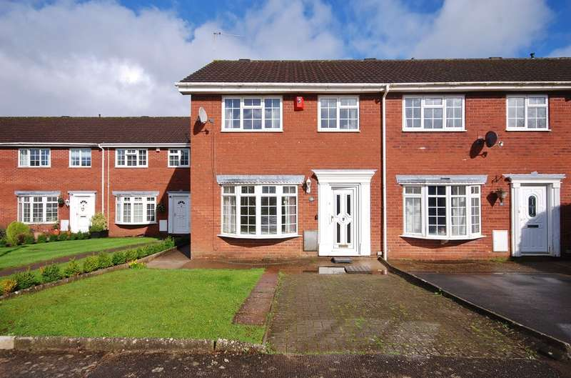 3 Bedrooms End Of Terrace House for sale in Venwood Close, Wenvoe, Vale of Glamorgan, CF5 6BZ