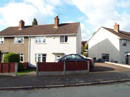 3 Bedrooms Semi Detached House for sale in Sankey Road, Cannock, Staffordshire