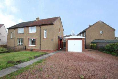 3 Bedrooms Semi Detached House for sale in Broomage Avenue, Larbert