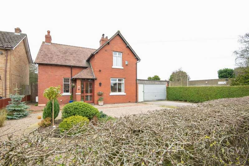 3 Bedrooms Detached House for sale in Summerwood Lane, Halsall