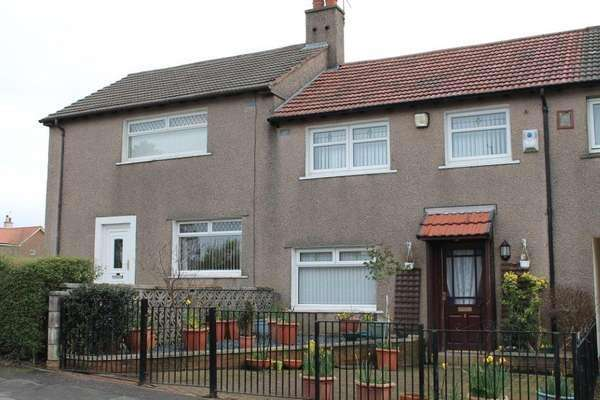 2 Bedrooms Terraced House for sale in 3 Talisman Road, Paisley, PA2 0BY