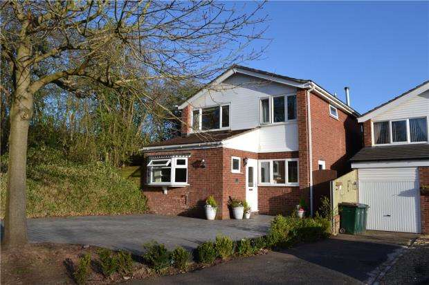 4 Bedrooms Detached House for sale in Elphin Close, Keresley, Coventry, West Midlands