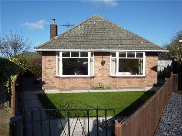 2 Bedrooms Detached Bungalow for sale in CHURCH CLOSE, WALTHAM, GRIMSBY