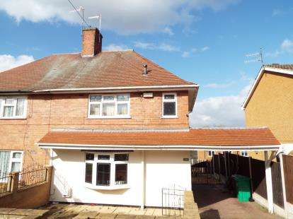 3 Bedrooms Semi Detached House for sale in Raymede Drive, Nottingham, Nottinghamshire