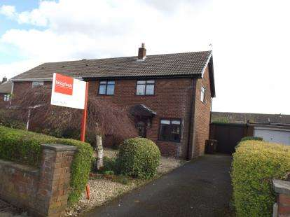 3 Bedrooms Semi Detached House for sale in Lancaster Avenue, Golborne, Warrington, Cheshire