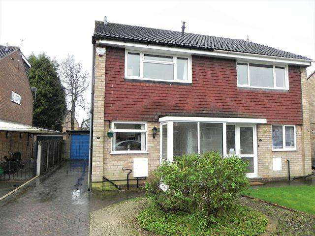 2 Bedrooms Semi Detached House for sale in Brailes Drive,Walmley,Sutton Coldfield