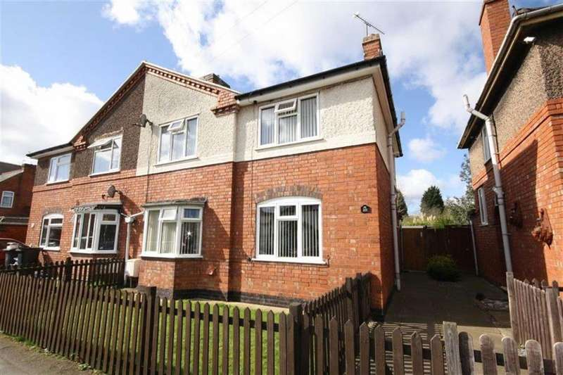 3 Bedrooms Semi Detached House for sale in Cross Street, Stockingford, Nuneaton