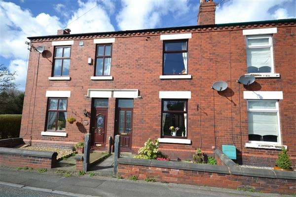 2 Bedrooms Terraced House for sale in Chorley Lane, Charnock Richard, Chorley
