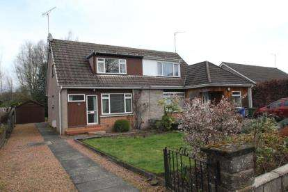 2 Bedrooms Semi Detached House for sale in Strathmore Avenue, Dunblane