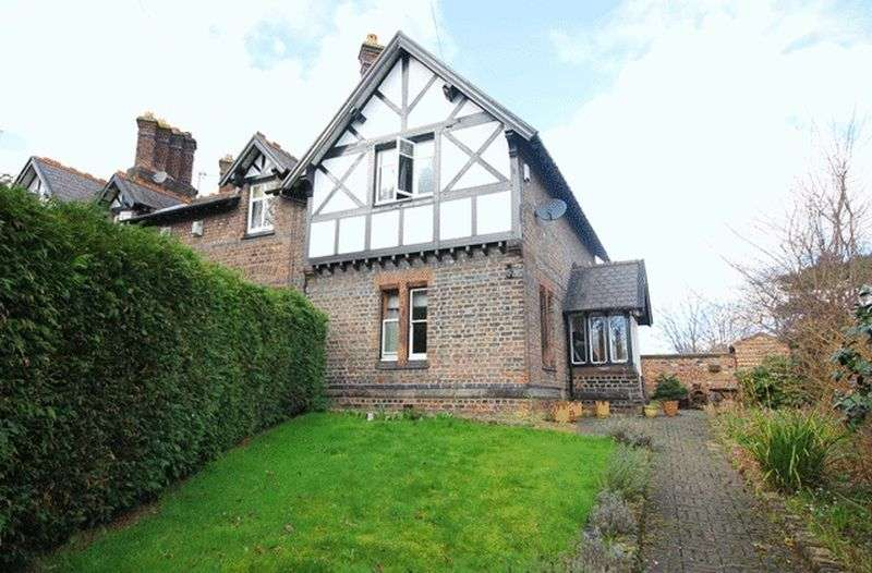 2 Bedrooms Terraced House for sale in Church Cottages, Gateacre, Liverpool, L25