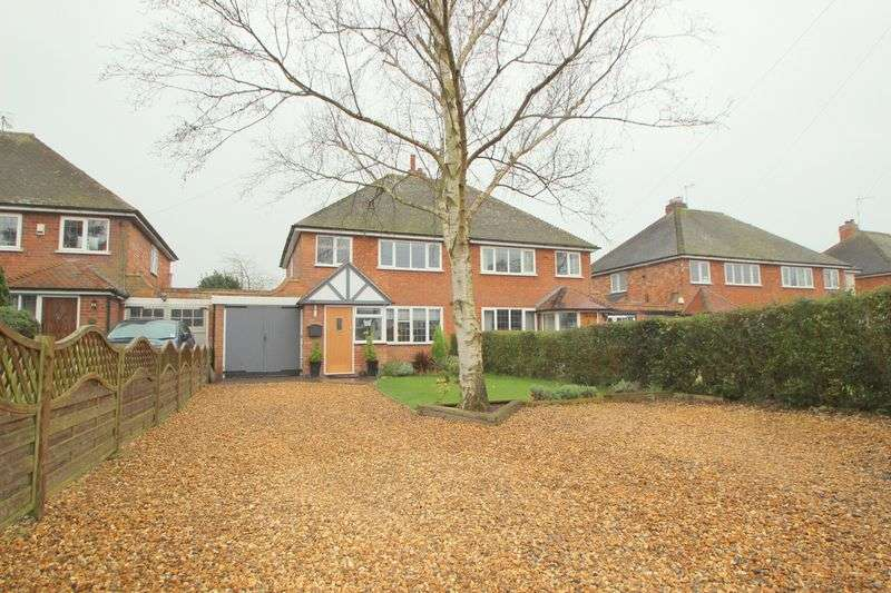 3 Bedrooms Semi Detached House for sale in Loxley Road, Stratford-Upon-Avon