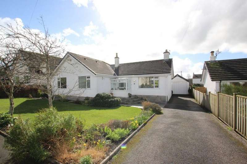 3 Bedrooms Detached Bungalow for sale in 24 Wandales Lane, Natland