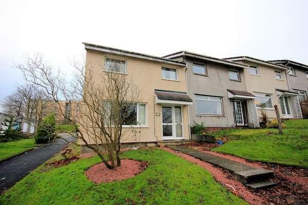 3 Bedrooms End Of Terrace House for sale in 7 Tarbolton, Calderwood, East Kilbride, G74 3SQ