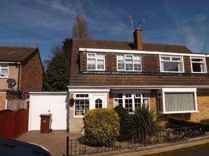 3 Bedrooms Semi Detached House for sale in Rowan Drive, Silverdale, Nottingham